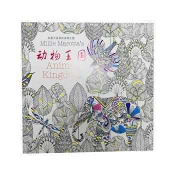Colouring Book Animal Kingdom