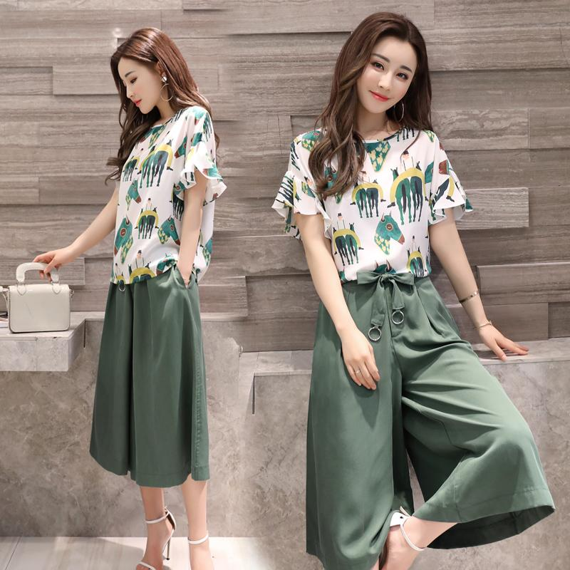 1b10b88fe26 Large Size Dress Wide Leg Pants Set 2018 New Style Korean Style Summer  Short-sleeved Fat Mm Favorite Slimming Bell Sleeve Set