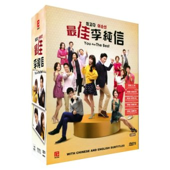 Harga You Are The Best 最佳李纯信 (Korean Drama)