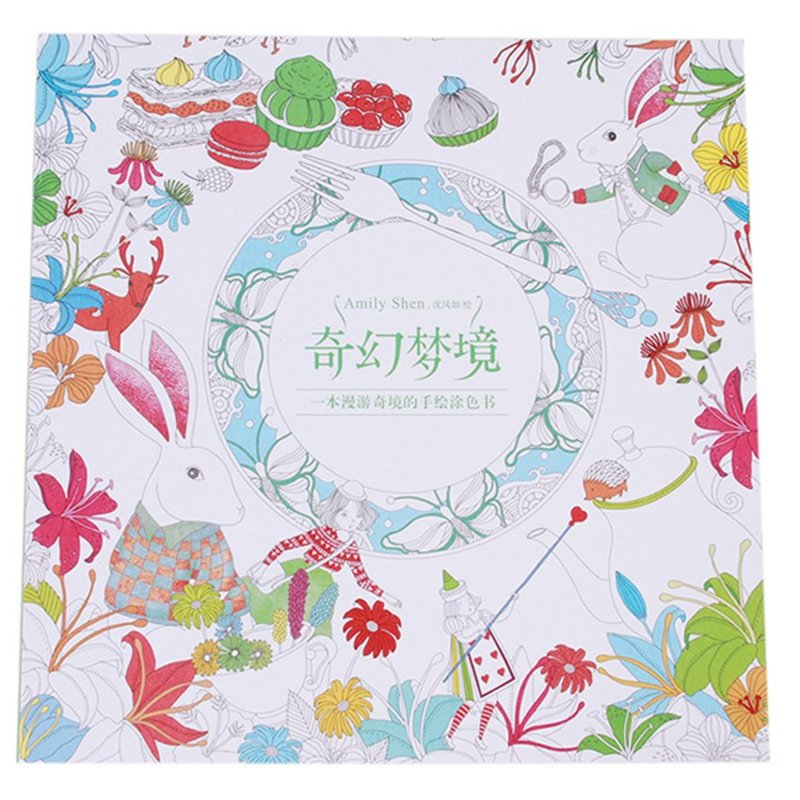 Sworld Coloring Book Fantasy Dream 84 Pages Chinese(Export)