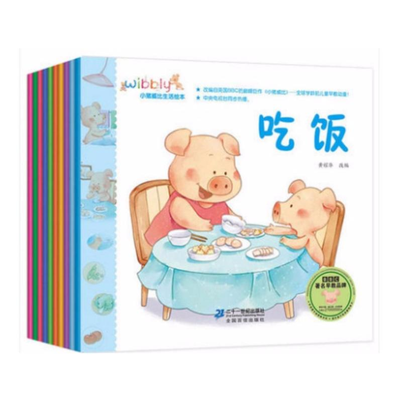 Wibbly Pig Baby I Can Do Series | 小猪威比我会做绘本系列