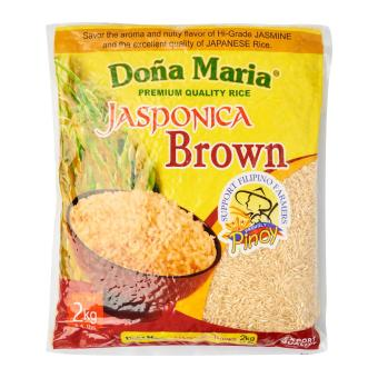 Dona Maria Jasponica Brown Rice 2kg (Bundle of 2)