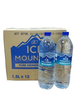 Harga Ice Mountain Water 600mlx24