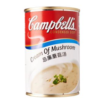 Harga Campbell's Cream of Mushroom Condensed Soup - 1 X 290 G