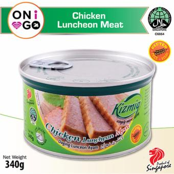 Harga Kizmiq Chicken Luncheon Meat