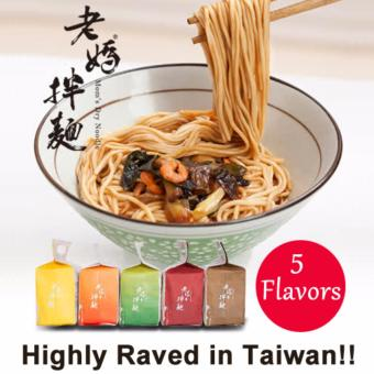 (Moms Dry Noodles????) HIGHLY RAVED BY TAIWAN CELEBRITIES - SPICY