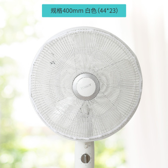 Baby protective sleeve anti-clip finger electric fan safety cover