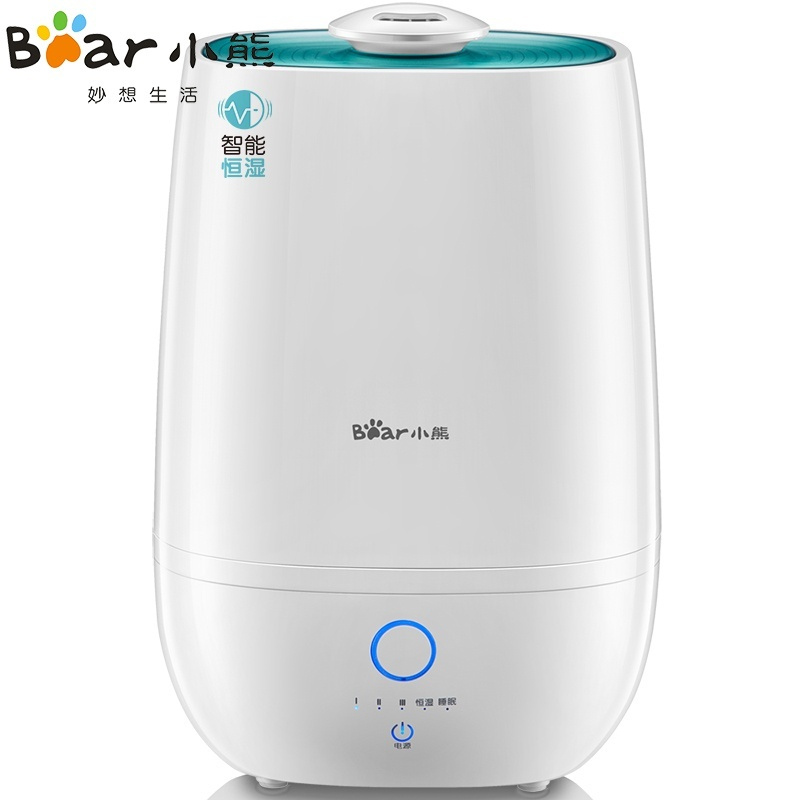 Bear JSQ-A50M2 Original New arrival Ultrasonic Humidifier Mute Home Air Humidifier Aroma Diffuser Ultrasonic Sterilization for home office - intl Singapore