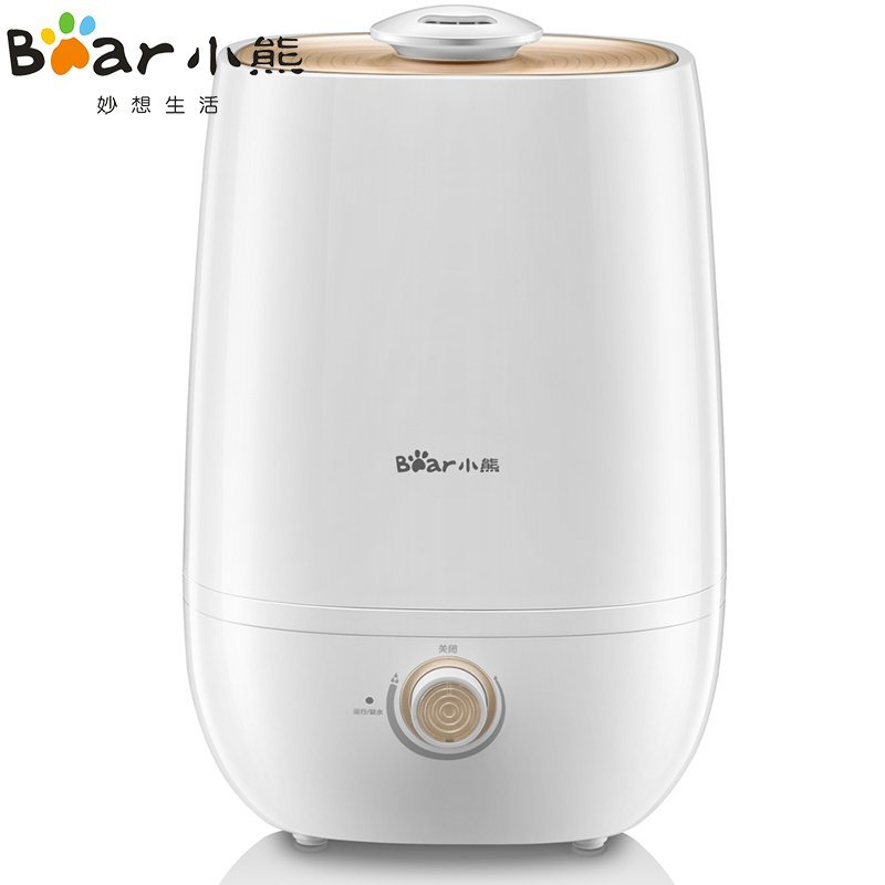 Bear JSQ-A50U1 2017 New Product ultrasonic Humidifier For Home Office humidifier ultrasonic Aroma Diffuser Large Capacity radiation-free - intl Singapore