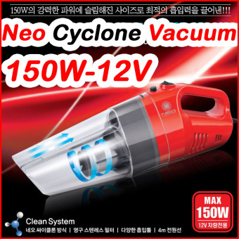 Harga Fouring Korea Neo Cyclone Handy Vacuum Cleaner for Automotive (Red) - intl