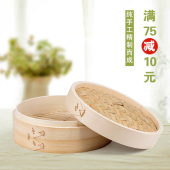 Green Products Department of Home steamer bamboo size cage bunslongti commercial steamed bread steam grid pure handmade bamboosteamer