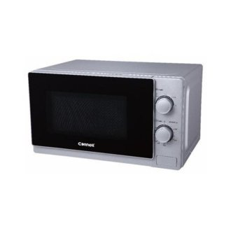 Harga CORNELL 20L MICROWAVE OVEN