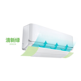 Harga BELO air conditioning Speed Wind Board guide wind board air conditioning shield Midea Air Guide wind cover cold month of anti-straight blowing Gree
