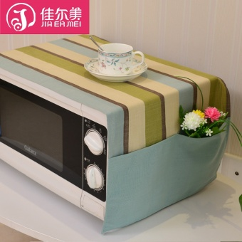 Harga Good Seoul us Sophie princess microwave sets microwave dust cover storage bag cloth jewelry pastoral