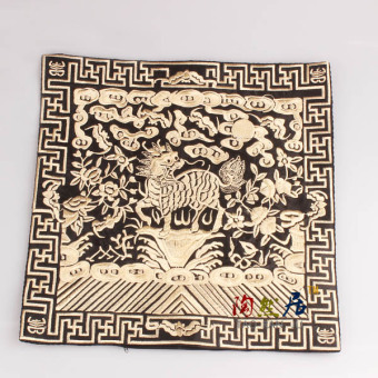 Harga [Embroidery fixed] Qing Dynasty make up the sub embroideries robes embroideries embroidery cloth paste patch mouse pad embroidered bottom pad