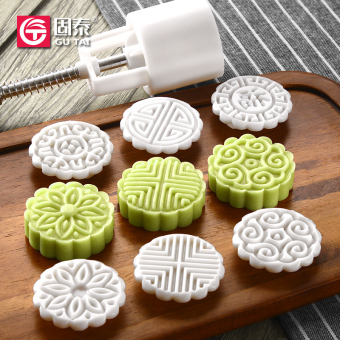 Gutai 10 head 50g mung bean cake mould 6 motif hand pressure moon cake mold mold kit mould