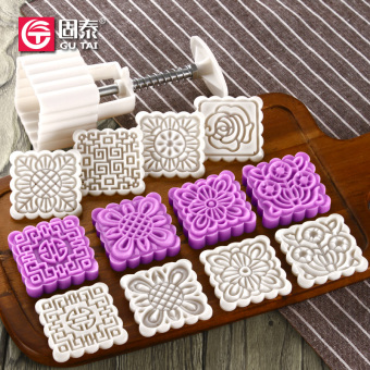 Hand pressure moon cake mold 75g square moon cake mold belt 8 motif mung bean cake mold cake mold