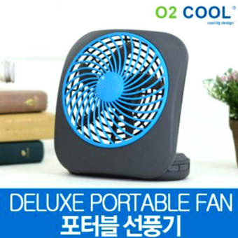Harga O2COOL FD05011B Battery Operated Portable Table Fan (Grey and Blue) - intl