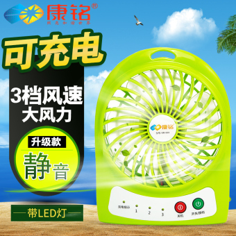 Harga Kang ming usb small fan portable mini fan student dormitory bed desktop office desktop rechargeable