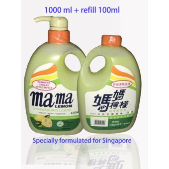 Harga MAMA LEMON DISHWASHING LIQUID 1000ml + refill 1000ml