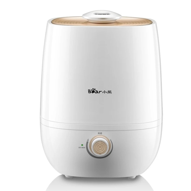 (Ready Stock)BEAR, JSQ-A40A2 HumidifierBedroom Air Purification Mini Perfume Machine (Standard Version) - intl Singapore