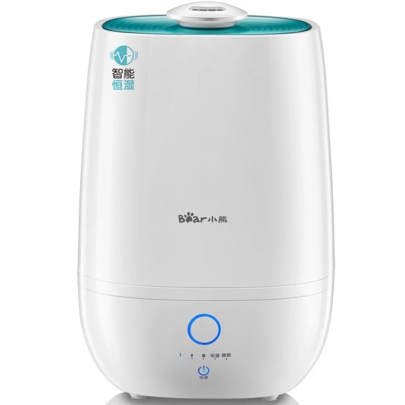 (Ready Stock)Bear JSQ-A50M2 5L Large Capacity Humidity Humidifier Intelligent Mute Home Office - intl Singapore