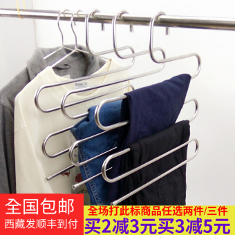 Wardrobe storage rack multi-functional pants hanging magic hanger