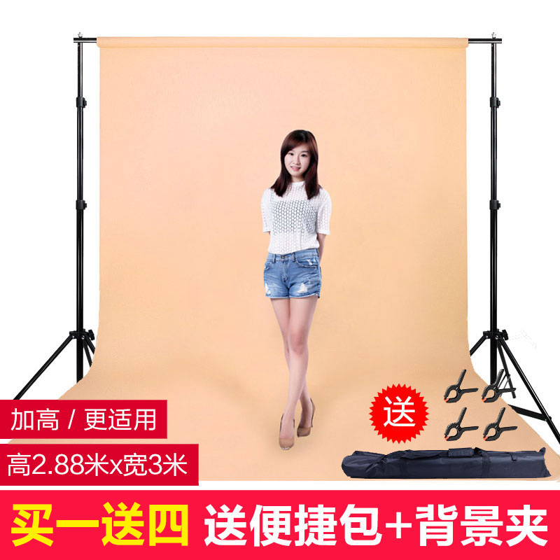 3 M photography background frame portable telescopic backgroundcloth rack photography Light Shadow scaffolding portrait anchorshooting equipment