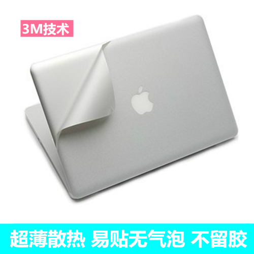 3m Apple notebook computer case Protector