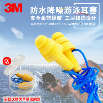 3M earplugs anti-noise sleep with industrial soundproof earplugscan be cleaning 340-4004 silicone swimming earplugs