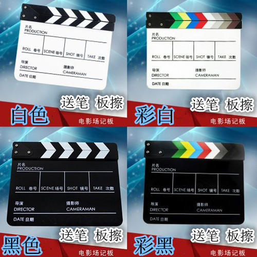 Acrylic film green light color field note Board to play board thedirector board studio camera props Field Note Board