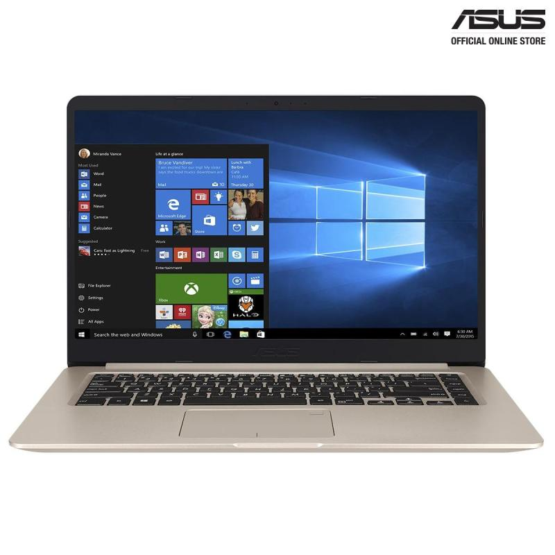 ASUS VivoBook S510UN-BQ250TS (Icicle Gold)