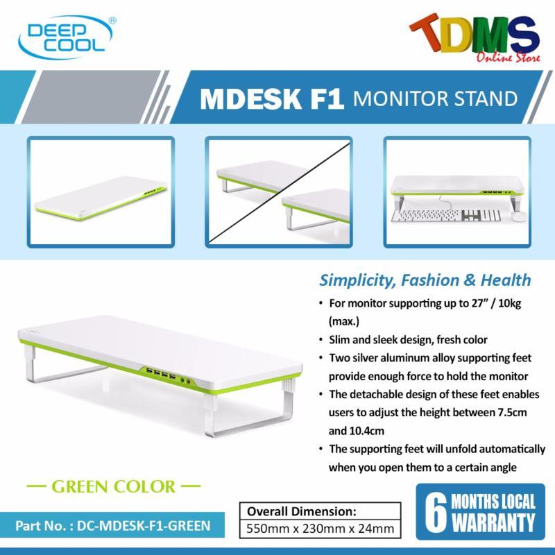 Deepcool M-Desk F1 Monitor Stand (Green)