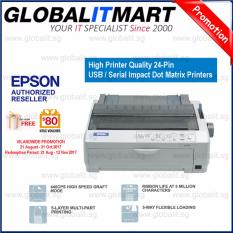 Blank Invoice Doc Word Dot Matrix Printer Singapore  Lazada Car Sale Invoice Template Excel with Business Invoice Template Excel Epson Lq Dot Matrix Printer Difference Between Dealer Invoice And Msrp Word