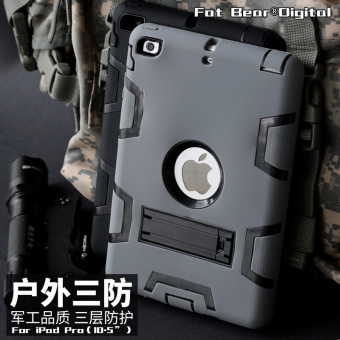 Feixiong three anti-tactical Apple iPad protective case