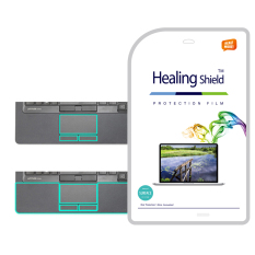 HealingShield Dell Latitude E7440 Palmrest / Touchpad Surface, Protector  Skin 2pcs Singapore