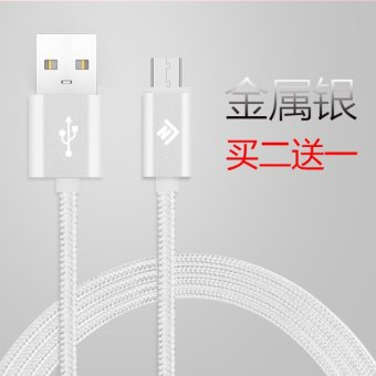 Harga Android phone data cable usb charging treasure samsung millet huawei meizu UNIVERSAL short 2A high speed lengthen