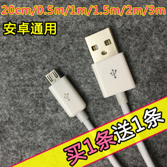 Harga Super long 2 m 3 m 5 m op android data cable samsung millet huawei usb universal mobile phone charger treasure short 2A