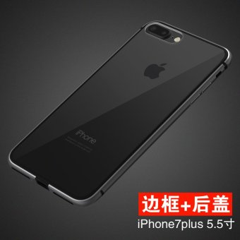 Harga Yuening iphone7 plus mobile phone shell apple 7 i7 thin metal frame phone shell drop resistance shell 7 5.5