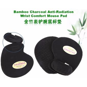 Bamboo Charcoal Anti-Radiation Wrist Comfort Mouse Pad