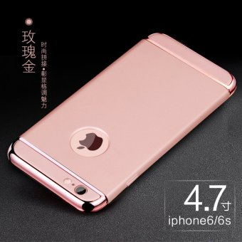 Harga Harsh iphone6s up apple 6 mobile phone shell drop rose gold 4.7 six plus matte hard shell full shell female