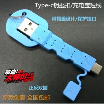 Harga High Speed Type-c fast charge oki data cable usb charging treasure short portable can be hung on a key data line