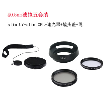 Harga Nex-5t shade cover Lens cover UV mirror