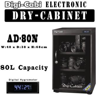 Harga AD-80N | 80L Digi Cabi Electronic Dry Cabinet | 5 Years Warranty |