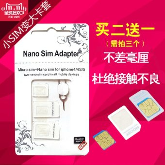 Harga Sim card holder 5 apple 6 iphone5s/4s cato/reduction slot samsung millet phone turn kcal