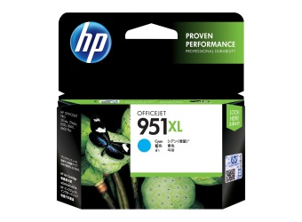 Harga Original HP 951XL Cyan for HP OJ Pro 8100/8600/8600+ Ink Cartridge, 1.5k pages