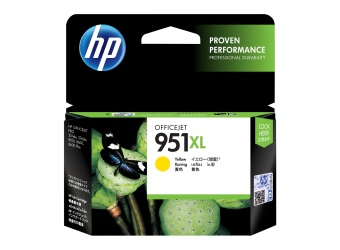 Harga Original HP 951XL Yellow for HP OJ Pro 8100/8600/8600+ Ink Cartridge, 1.5k pages