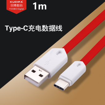 3.5a fast charge Type-c data cable noodles short 0.2M ultrashort portable charging treasure with oki
