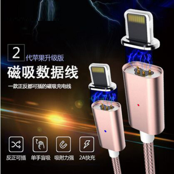Android samsung millet huawei universal magnetic magnetic data cable mobile phone charging cable micro usb charging cable