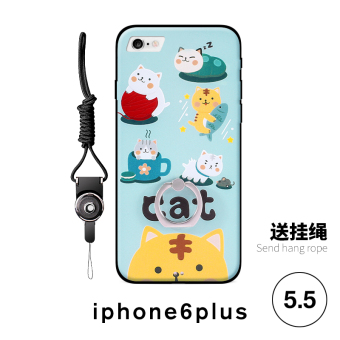 Harga Apple iphone6s hidog ring bracket shell phone lanyard plus soft edge sets kitty matte embossed 7 p